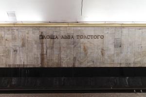 Ploschtscha Lwa Tolstoho