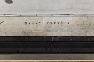 Palaz Ukrajina