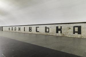 Kharkivska
