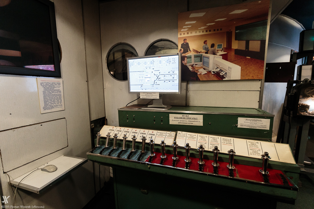 Old signal box control unit at the Moscow Metro Museum (Sportivnaya station)