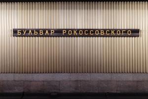 Bulwar Rokossowskogo
