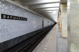 Warschawskaja