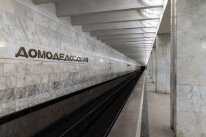 Domodedowskaja