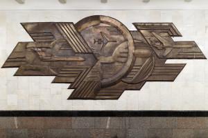 Domodedovskaya