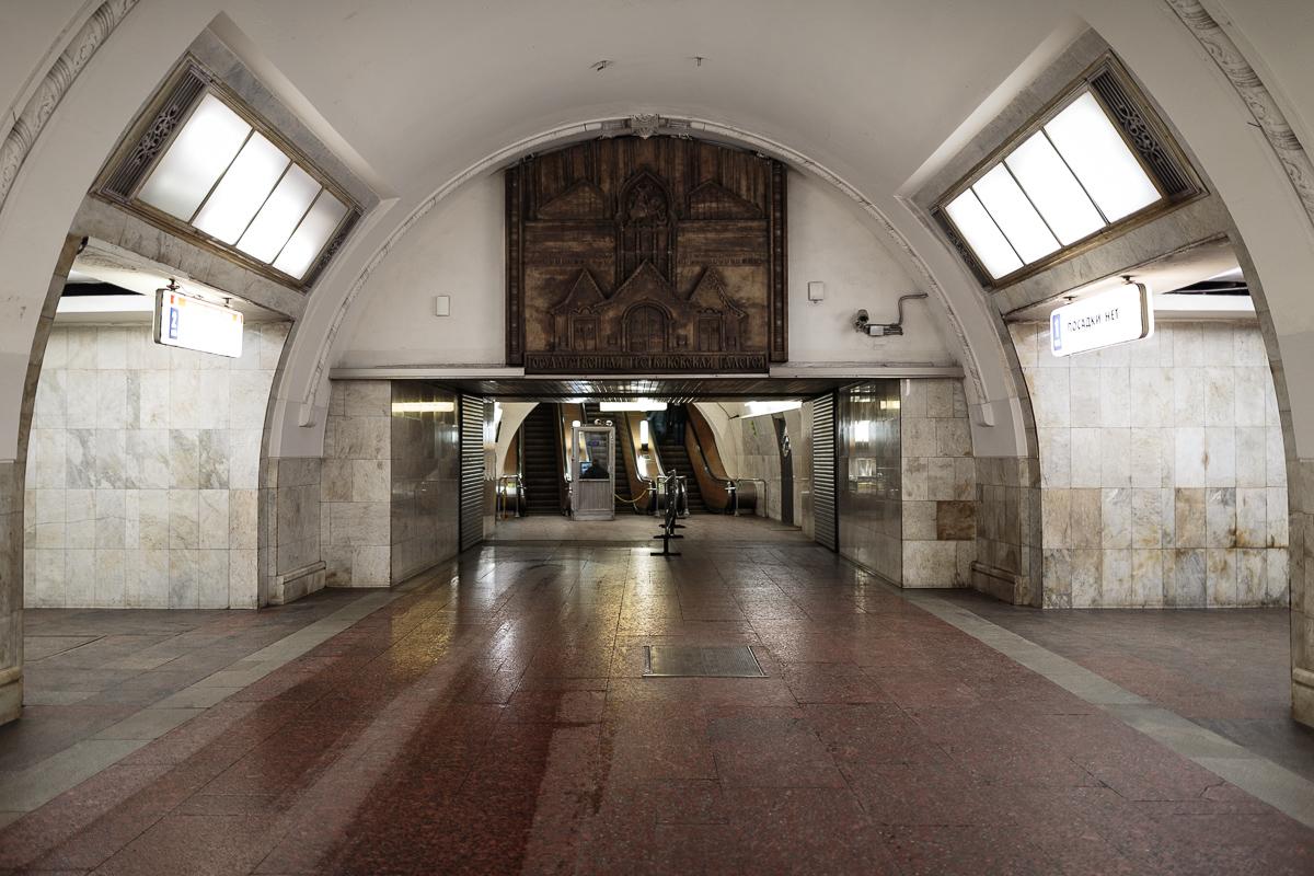 фото на визу москва метро третьяковская нет, есть схемы