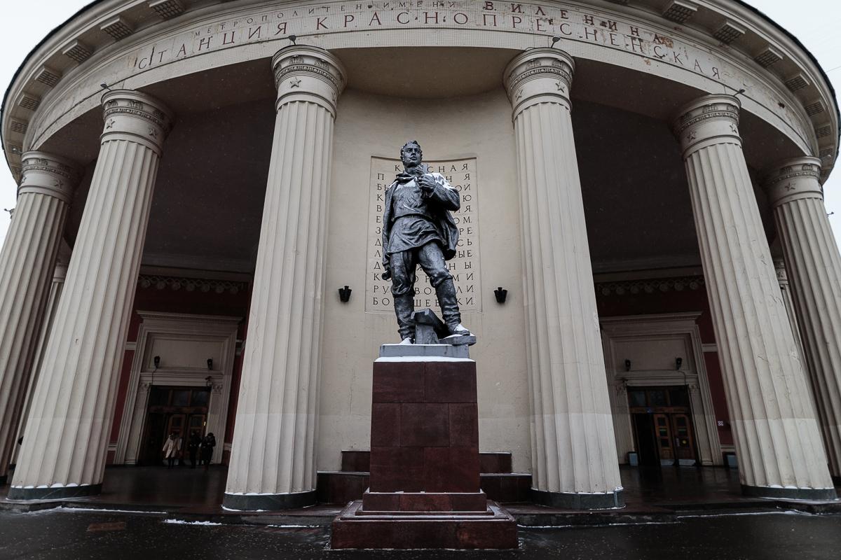 Entrance building ofKrasnopresnenskaya station