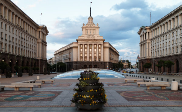 Bulgarisches Parlament
